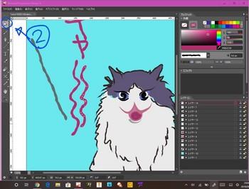SharedScreenshot19092101.jpg
