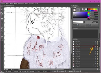 SharedScreenshot19100500.jpg